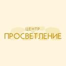 Йога-центр «Просветление» отзывы
