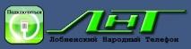 Компания ЛНТ отзывы
