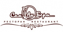 Ресторан СамАмБери Отзывы