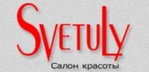 Салон Красоты Svetuly Отзывы