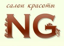 Салон красоты NG Отзывы