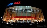 Арена-Омск отзывы