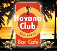 Havana отзывы