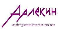 Омский театр «Арлекин» отзывы