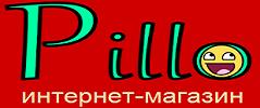 Интернет-магазин PILLO отзывы